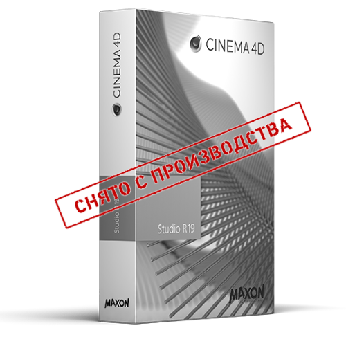 здесь вы можете купить Maxon Cinema 4D Studio R19 (2-4) с MAXON Service Agreement (PROMO комплект)