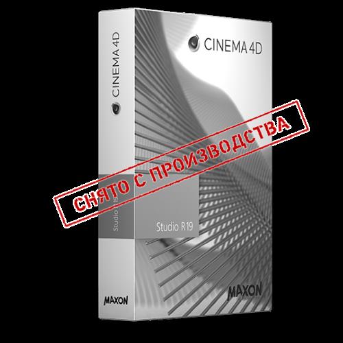 Купить Upgrade from C4D Studio R18 to Studio R19 в магазине
