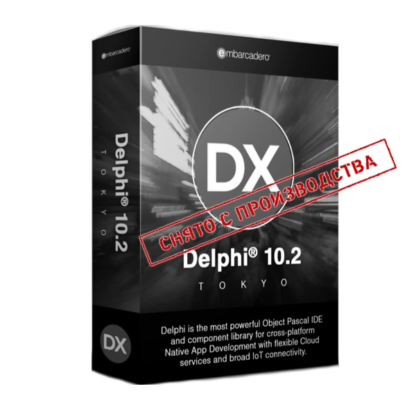 здесь вы можете купить Upgrade for registered owners of RAD Studio, Delphi XE7 or later (Pro/Ent/Ult/Arch). 5 Named Users ESD